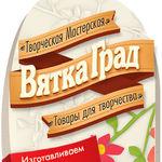 ВяткаГрад (vyatkagrad) - Ярмарка Мастеров - ручная работа, handmade