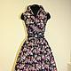 Пышное платье в стиле New Look