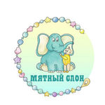 Мятный слон - Ярмарка Мастеров - ручная работа, handmade