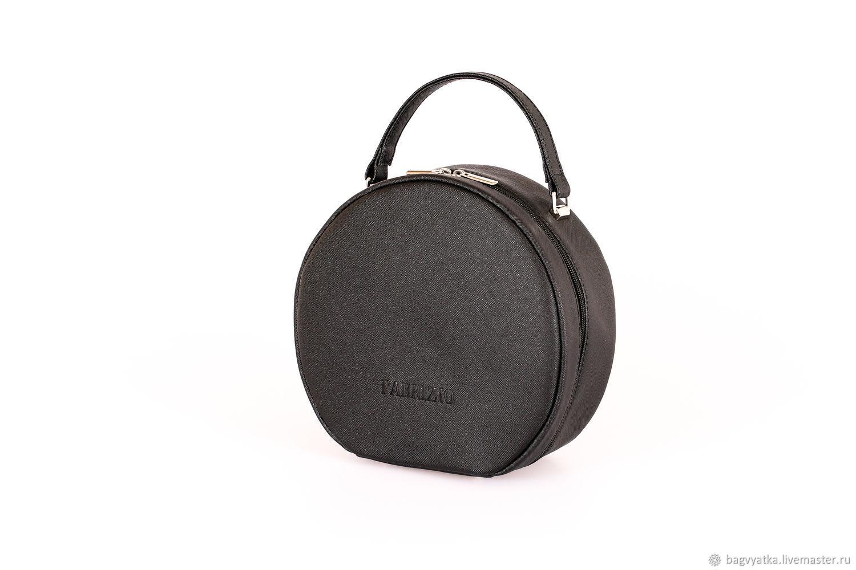 8a707caf87fb Женские сумки ручной работы. Ярмарка Мастеров - ручная работа. Купить Круглая  сумка 'Tiffany ...