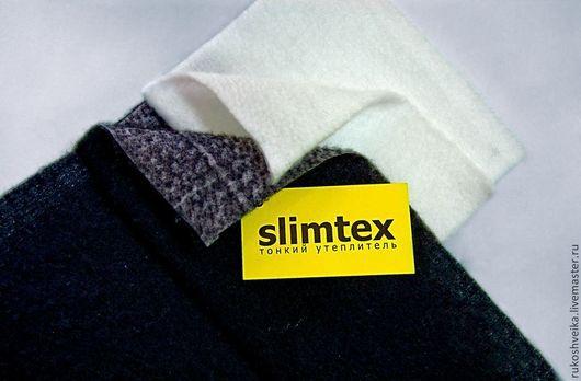 Шитье ручной работы. Ярмарка Мастеров - ручная работа. Купить Слимтекс- утеплитель, наполнитель S-100 белый, черный. Handmade.