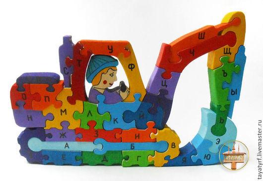 Экскаватор-игрушка с русским алфавитом