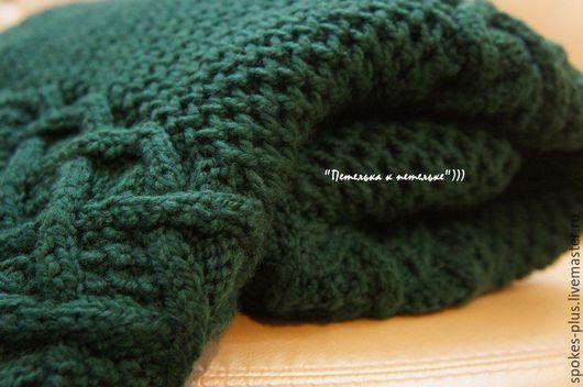 """Пледы и одеяла ручной работы. Ярмарка Мастеров - ручная работа. Купить """"Укутавшись в уютный плед"""". Handmade. Тёмно-зелёный"""