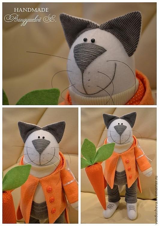 Игрушки животные, ручной работы. Ярмарка Мастеров - ручная работа. Купить Кот с морковкой.. Handmade. Котик, игрушка кот, котики