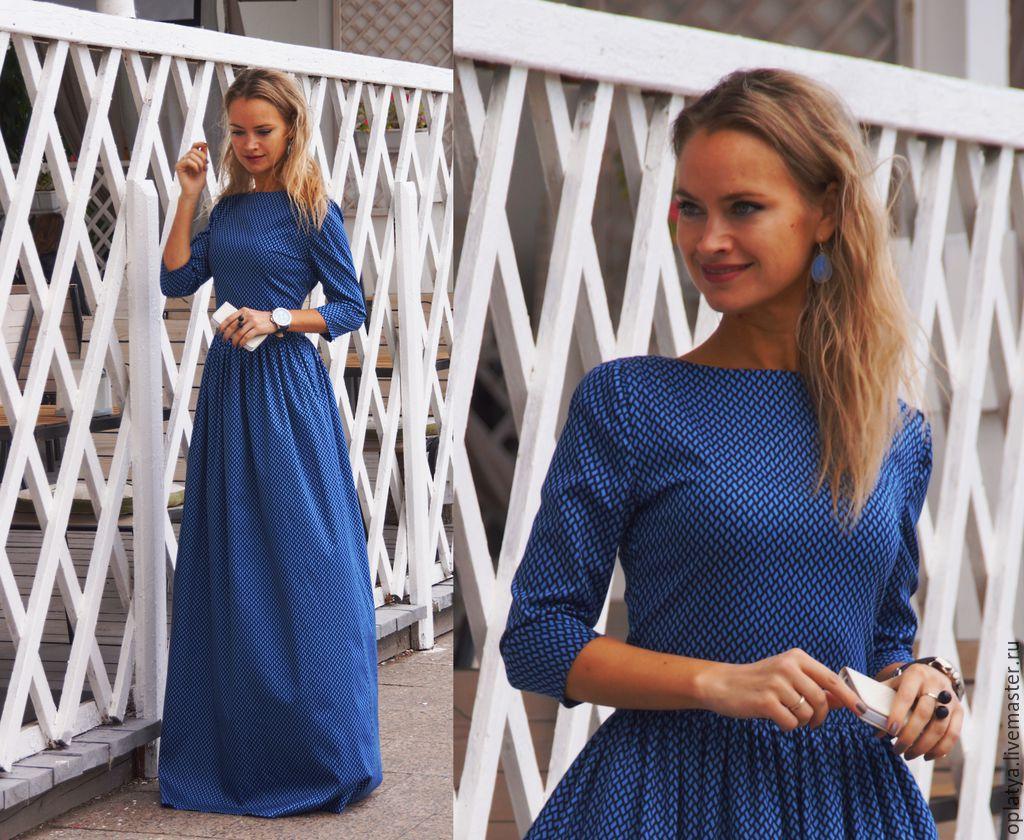 Купить осеннее длинное платье