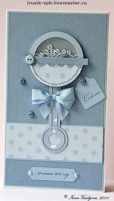 Серебряной свадьбой, открытка своими руками для новорожденного мальчика