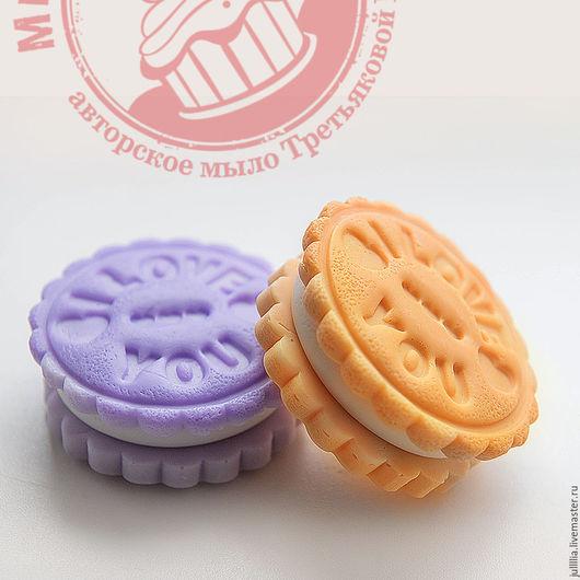 Мыло ручной работы. Ярмарка Мастеров - ручная работа. Купить Силиконовая форма для мыла Печенька I love you. Handmade.