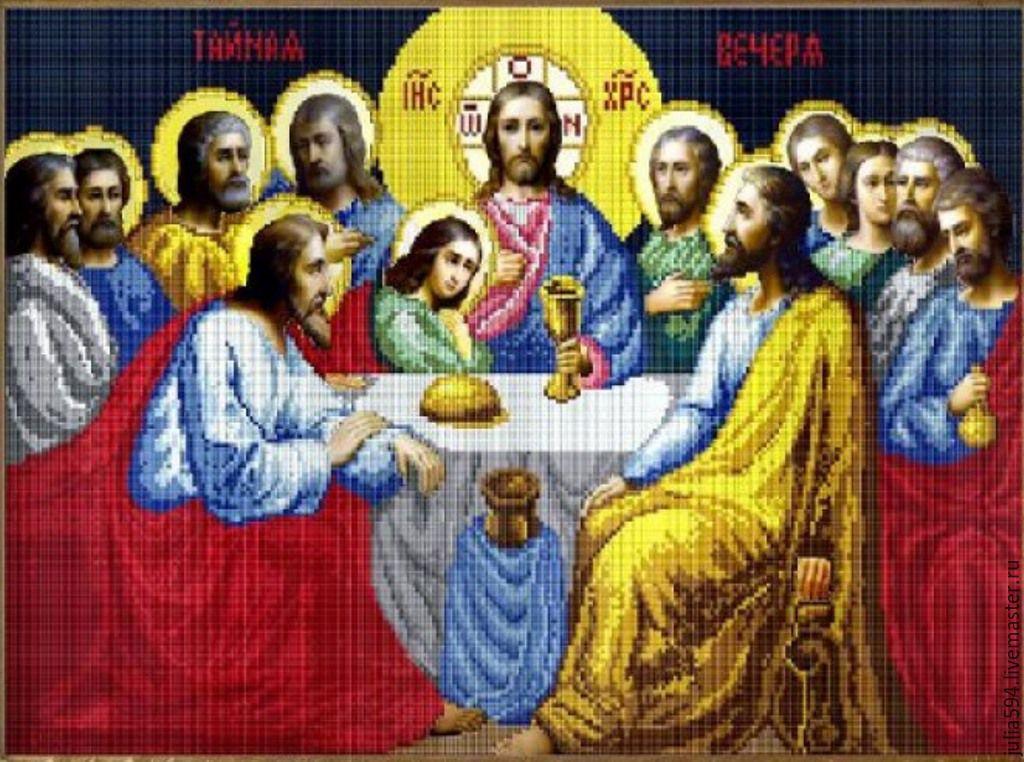 Вышивка бисером икону тайная вечеря