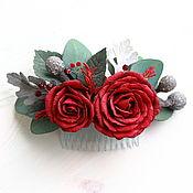 Украшения ручной работы. Ярмарка Мастеров - ручная работа Гребень с розами из фоамирана цвета Марсала. Handmade.