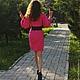 """Платья ручной работы. Платье """"PINK"""". АЛИСА. Ярмарка Мастеров. Вечернее платье, мода 2015"""