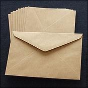 Материалы для творчества ручной работы. Ярмарка Мастеров - ручная работа Крафт-конверт, 5 размеров. Handmade.