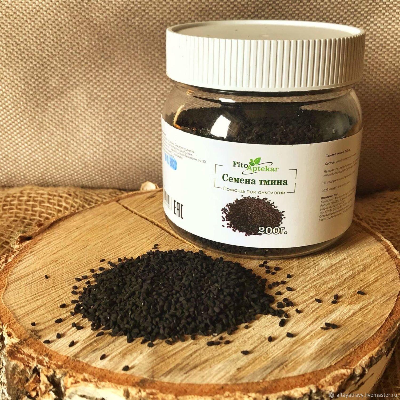 The seeds of Black cumin, Grass, Kemerovo,  Фото №1