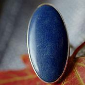 Украшения handmade. Livemaster - original item Ring dumortierite