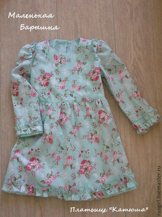 """Одежда для девочек, ручной работы. Ярмарка Мастеров - ручная работа. Купить """"Катюша"""" Платье для девочки. Handmade. Бирюзовый, платье для девочки"""