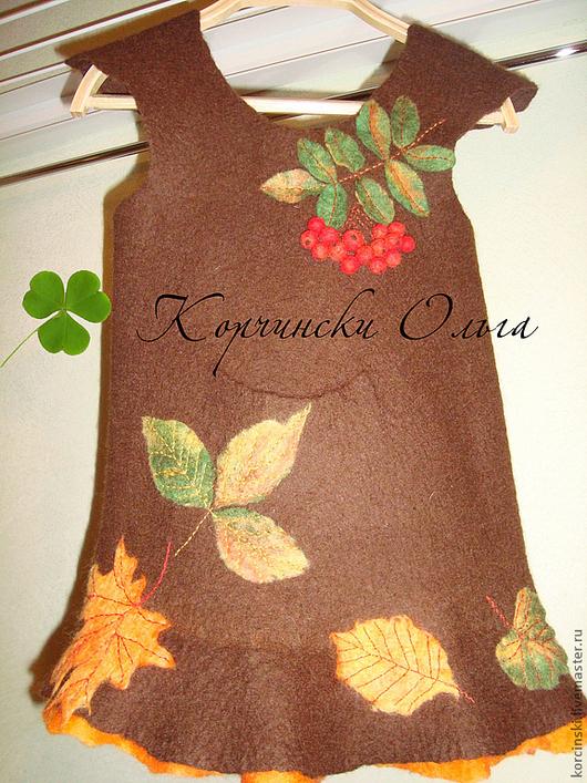 """Одежда для девочек, ручной работы. Ярмарка Мастеров - ручная работа. Купить Детский сарафан """"Осень"""". Handmade. Коричневый, теплый сарафан"""