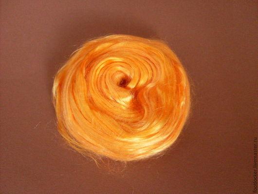Валяние ручной работы. Ярмарка Мастеров - ручная работа. Купить Шелк Mulberry (волокна), Оранжевый, 10 гр.. Handmade. Оранжевый
