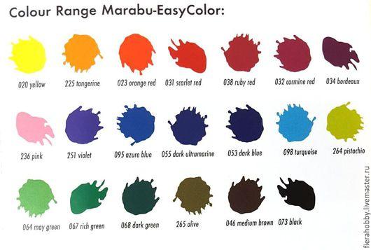 Другие виды рукоделия ручной работы. Ярмарка Мастеров - ручная работа. Купить Краситель для ткани Marabu Easy Color. Handmade.