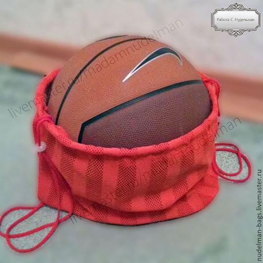Сумка чехол спортивная для мяча