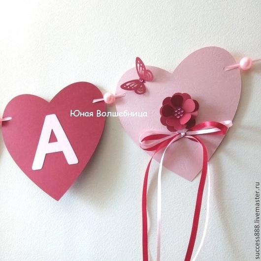 Оригинальная гирлянда сердечки, праздничная атрибутика, гирлянда для украшение праздника, гирлянда на рождение ребенка, гирлянда из сердечек, оригинальный декор зала