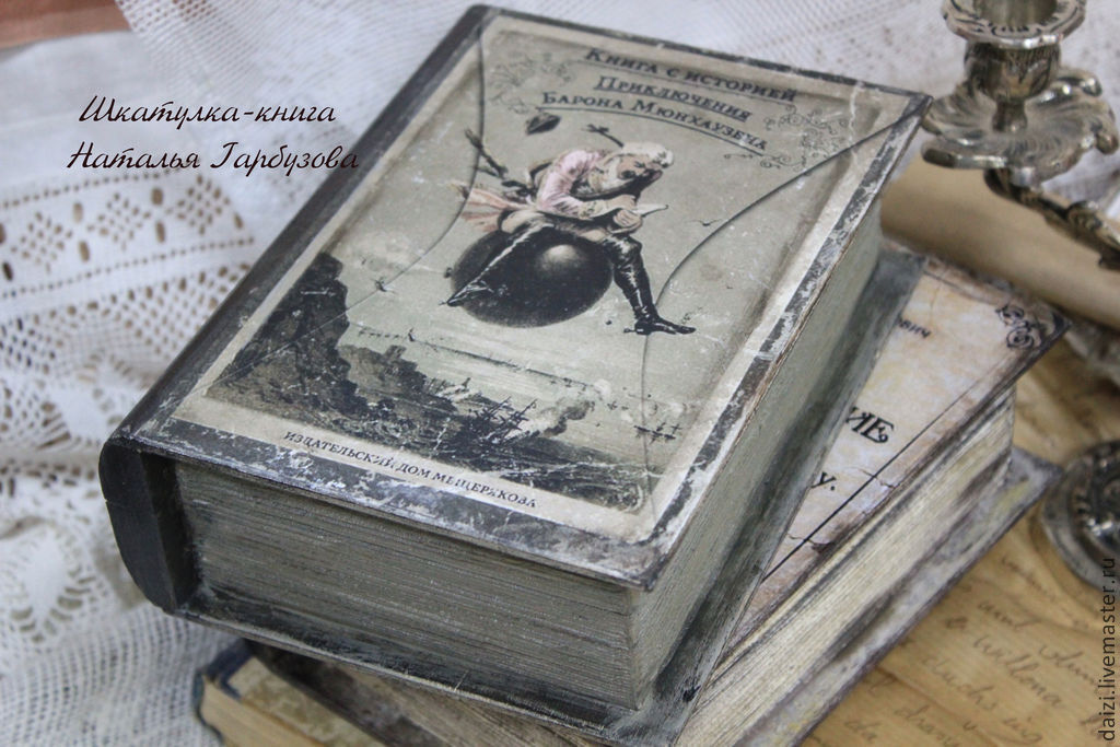 Шкатулки книги для декупажа