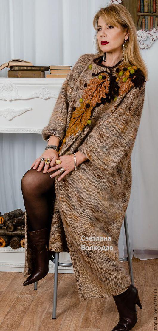 """Верхняя одежда ручной работы. Ярмарка Мастеров - ручная работа. Купить Пальто вязаное """" Золотая осень"""". Handmade. Бежевый"""
