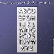 Материалы для творчества handmade. Livemaster - original item Cutting number 48 Latin capital Letters 1,3 rubles per letter. Handmade.