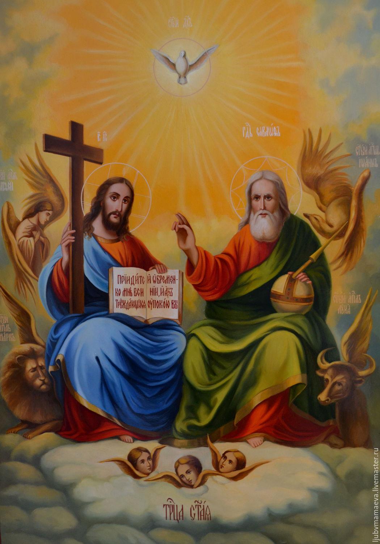 Рукописная икона . Образ Святой Троицы, Иконы, Сергиев Посад, Фото №1