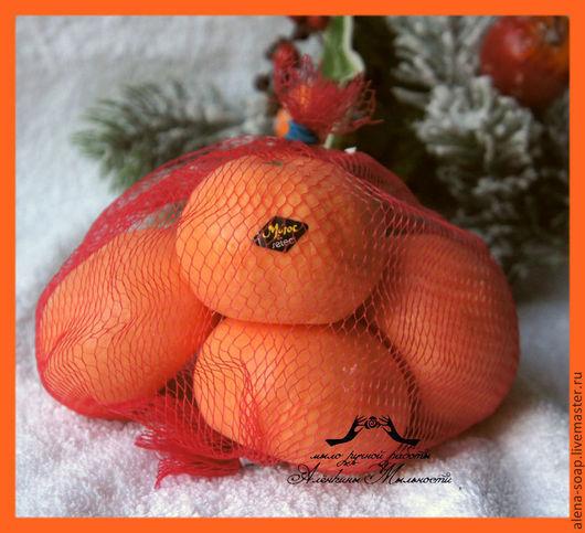 """Мыло ручной работы. Ярмарка Мастеров - ручная работа. Купить """"Мандарины в сетке"""" мыло ручной работы. Handmade. Оранжевый, мандарин"""