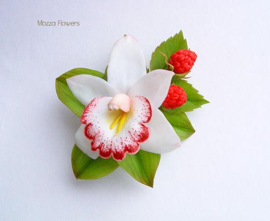 Брошка `Орхидея с малиной`. Цветы из полимерной глины.