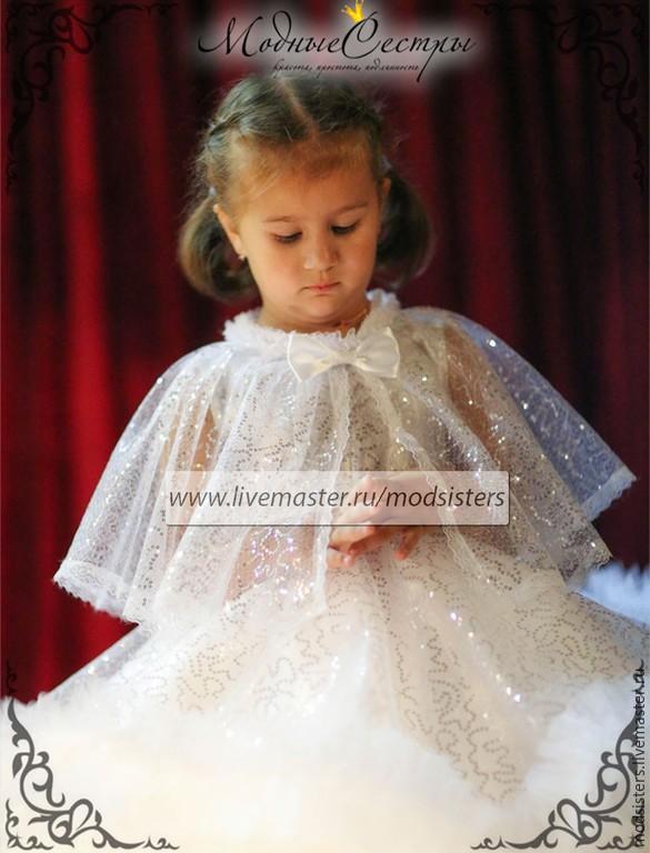 Детские платье королевой