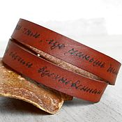 Украшения ручной работы. Ярмарка Мастеров - ручная работа Кожаный браслет с надписью рыжий.. Handmade.