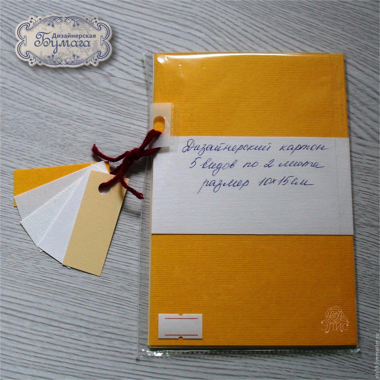 Дизайн открыток (цена на фрилансе сколько стоит разработка) 76