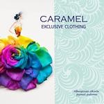 CARAMEL - Ярмарка Мастеров - ручная работа, handmade