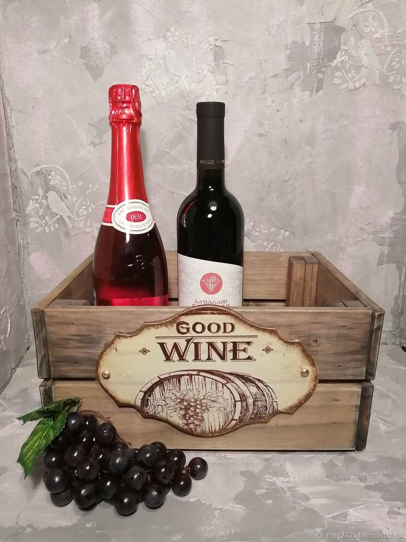 Короб для вина, Короб, Химки,  Фото №1