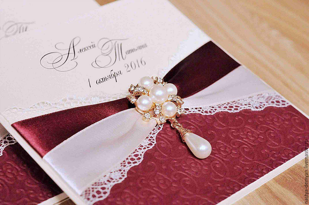 Похмелья прикольные, приглашения на свадьбу спб заказать недорого