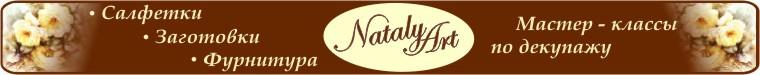 NatalyArt