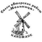 Елена (salonmelnitsa) - Ярмарка Мастеров - ручная работа, handmade