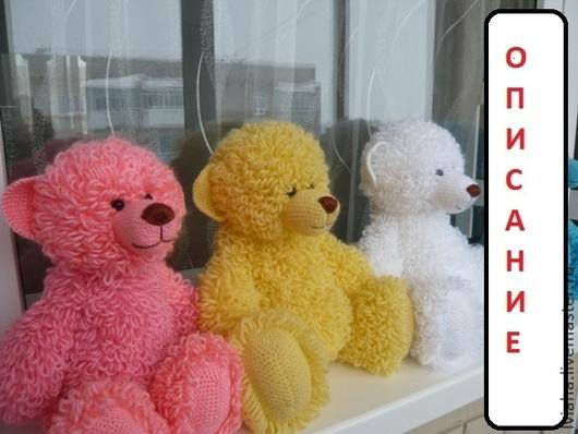Knit & Сrochet handmade. Livemaster - handmade. Buy A description of the bear.Description, bear, word document