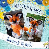 Материалы для творчества handmade. Livemaster - original item Master class Fox Butik. Handmade.