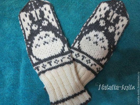 """Варежки, митенки, перчатки ручной работы. Ярмарка Мастеров - ручная работа. Купить Варежки """"Тоторо"""". Handmade. Рисунок, варежки теплые"""