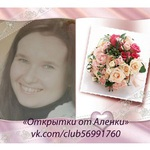 Открытки от Аленки - Ярмарка Мастеров - ручная работа, handmade