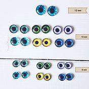 Материалы для творчества handmade. Livemaster - original item Glass eyes bright 8, 10, 12 mm. Handmade.