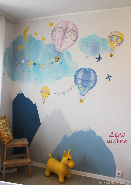 Фантазийные сюжеты ручной работы. Ярмарка Мастеров - ручная работа. Купить Роспись стен Воздушные шары. Handmade. Дети, облака