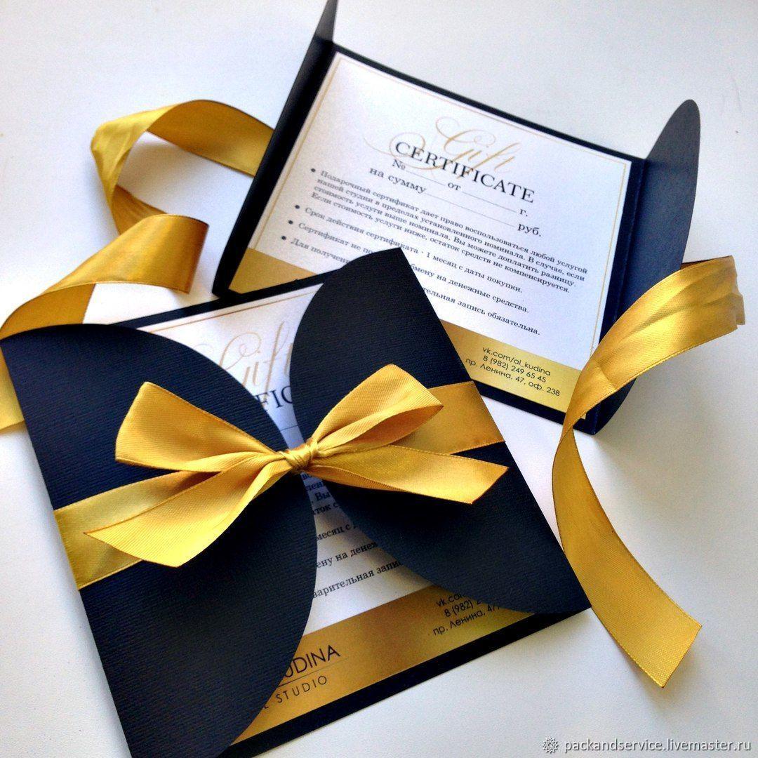 Сертификация открытки, поздравлениями