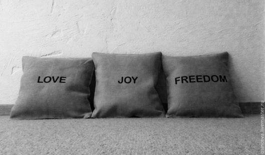 Текстиль, ковры ручной работы. Ярмарка Мастеров - ручная работа. Купить Подушки. Love.Joy.Freedom.. Handmade. Бежевый