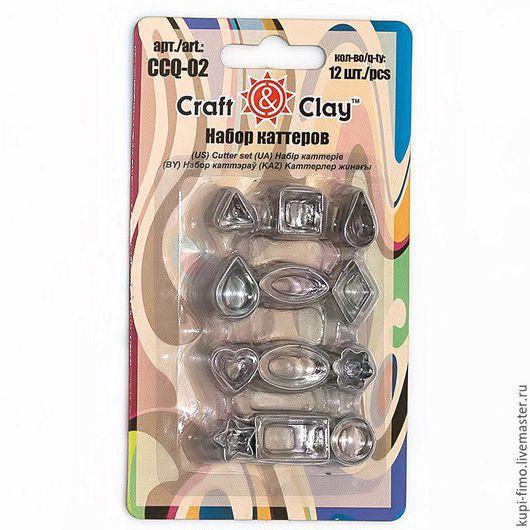 Для украшений ручной работы. Ярмарка Мастеров - ручная работа. Купить Набор маленьких металлических каттеров Craft&Clay (12 разных форм). Handmade.