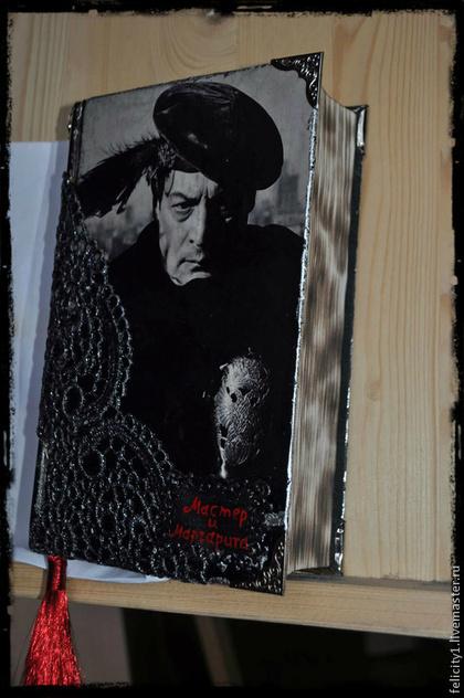 Персональные подарки ручной работы. Ярмарка Мастеров - ручная работа Коллекционная книга Мастер и Маргарита. Handmade.