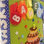 """Куклы и игрушки ручной работы. Ярмарка Мастеров - ручная работа Развивающая именная книжка """"Сказки"""".. Handmade."""