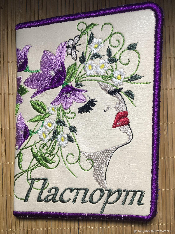 Personalized Souvenirs: Passport cover, Name souvenirs, Nikolaevsk,  Фото №1