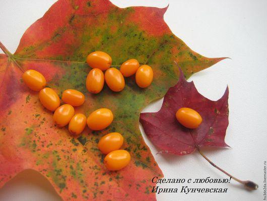 Для украшений ручной работы. Ярмарка Мастеров - ручная работа. Купить Облепиха бусины ягоды. Handmade. Оранжевый, бусины для бижутерии